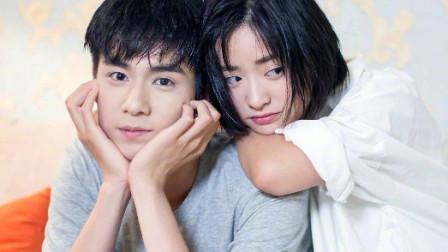 《小美好》高冷的江辰遇上单纯的小希,甜美单纯爱恋