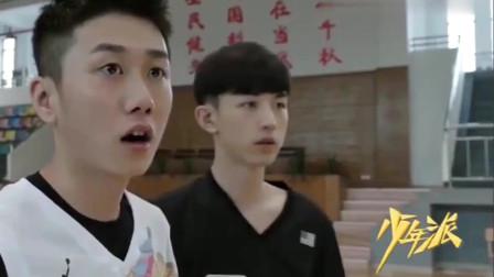 少年派:林妙妙第一次穿啦啦队队服,男同学都看呆了,尤其钱三一