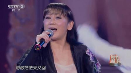 李丽芬演唱《爱江山更爱美人》,流行音乐!