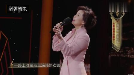 周冰倩演唱《最浪漫的事》,好听的流行音乐!