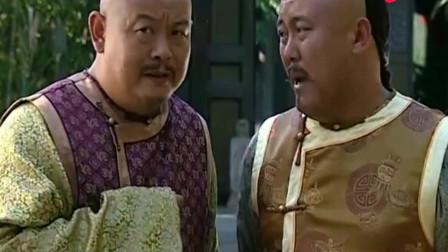 大清官  王爷吃枣没带钱,有人撺掇他卖午门抵账,不料刘统勋还真敢要!