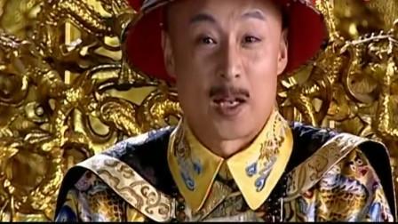大清官 王爷吃刘统勋的枣,就拿午门抵账,结果连皇上也不敢吃他的枣了