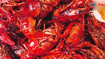 好吃的麻辣小龙虾在家也可以做,干净卫生又好吃,喝着啤酒看新闻