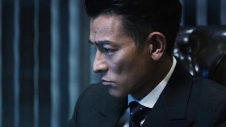 《扫毒2》曝全阵容预告 刘德华古天乐双影帝对飙最生猛暑期档
