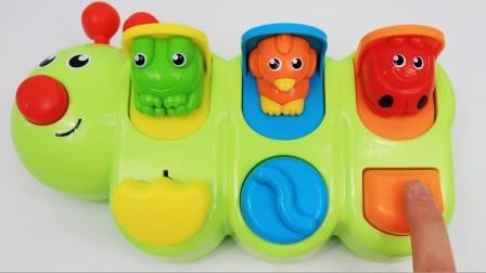 学习英语 和 学习颜色 玩具毛毛虫