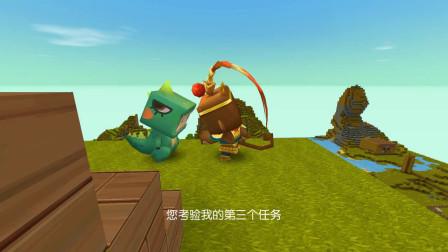 迷你世界故事:在小龙身上,孙悟空看到曾经的他,破例收小龙为徒