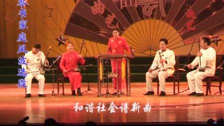 河南东部特有曲种:豫东琴书,独树一帜的唱腔与苏北、淮北不同