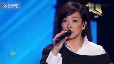 林忆莲演唱《为你我受冷风吹》,好听!