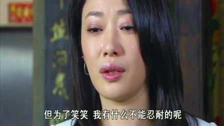 孩奴:妈为孩子不受伤害放弃抚养权,爹是混蛋还让孩子觉着好