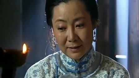 人家夫人来探监,福康夸刘统勋好福气,福康:不像我老婆,跑了