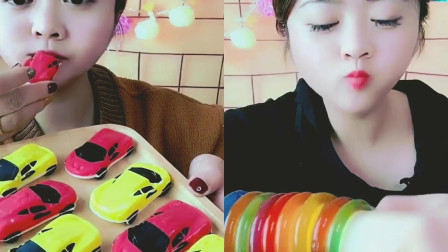 美女直播吃彩色汽车、果冻镯子,各种口味任意选,是我向往的生活