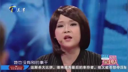 妹子辱骂婆婆,嘴巴喋喋不休还趾高气昂,涂磊看得特气愤!
