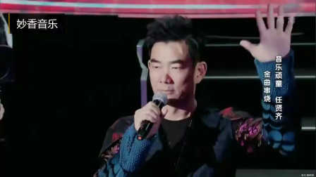 任贤齐演绎《心太软》,满满的都是回忆!
