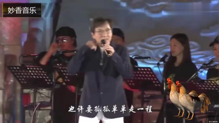 成龙演唱《壮志在我胸》,很好听!