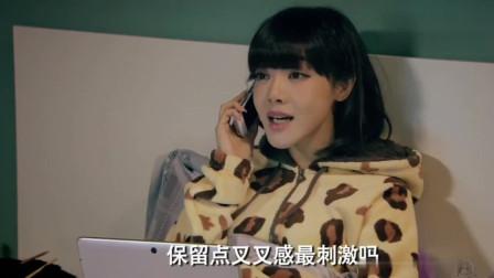 唐悠悠成吕子乔的把妹僚机,居然还能查出妹子的全部信息!