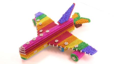 牛人用磁力球建造一架彩色飞机,看着精致又漂亮!