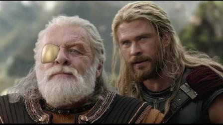 洛基假办奥丁被索尔识破,索尔小施计谋让他现出原形。
