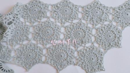 第二节,六角花拼花披肩围巾,2个花片的连接方法,边钩边连