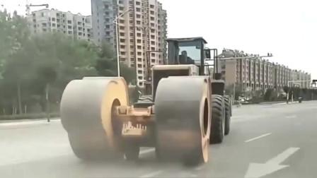 这种压路机也敢开到马路上!是嫌路上坑少了?