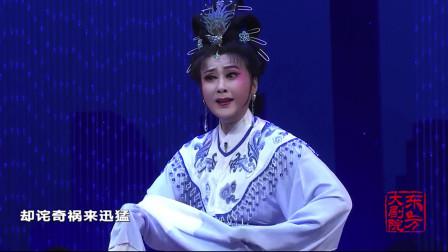唐晓羚演唱越剧《凄凉辽宫月·冷宫》