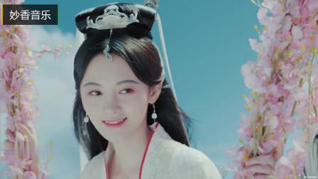 鞠婧祎演唱《青城山下白素贞》,非常好听!