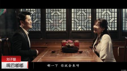 刘子璇演唱《嘴巴嘟嘟》,人美歌甜!