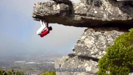超极限运动,小哥挑战高难度,倒挂悬空315米高悬崖