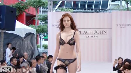 日本新品内衣秀精彩时刻,时尚的蕾丝,靓丽的超模,魅力十足