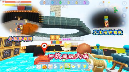迷你世界:看谁第一名!拼手速,抢跑道,摘西瓜,爬楼梯,赛平衡