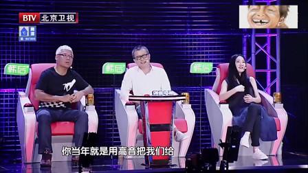 """小沈阳遭到评委""""打击报复"""":我是个不记仇的人,你是个例外"""