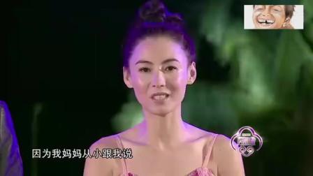 张柏芝说话真直接,这世界没有女神的存在,人根本就没有分高低!(1)