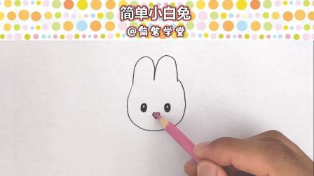 超萌超可爱的小白兔简笔画怎么画?
