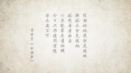 【Predestined】Yuki & Julian婚礼电影 · 莫明电影实验室出品