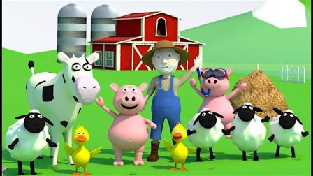 英语启蒙慢速儿歌 农场儿童童谣