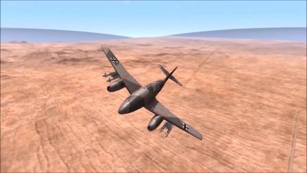车祸模拟:制导导弹攻击试验事故