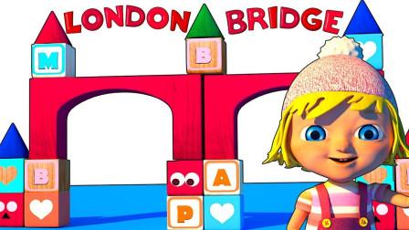 英语启蒙慢速儿歌 跟着玛丽和小宝用积木学习颜色吧