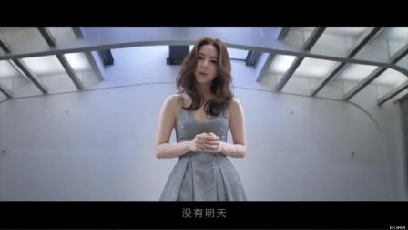 G.E.M.邓紫棋演唱《光年之外》,非常好听!