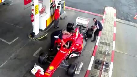 世界冠军赛车手开F1赛车去加油站加油,路人看到乐坏了