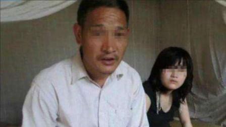 60岁老汉拐带14岁少女,母亲苦寻6年,她却已是3个孩子的妈