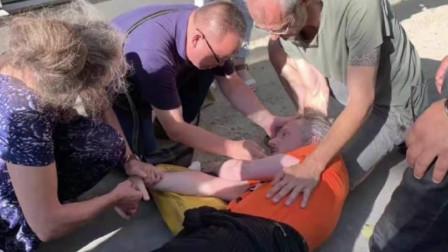 法国街头一老人倒地抽搐 一名中国医生挺身而出