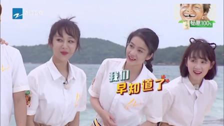王俊凯这句话不小心让一山炸毛了!小凯:我从小看他长到大!