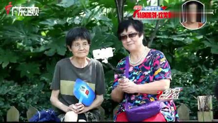 """不跳广场舞,奶奶们玩起了""""木头人""""游戏,看谁能忍住多久不笑?"""