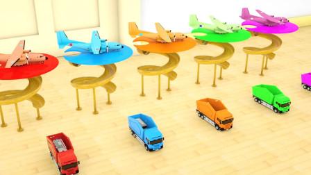 2用飞机和卡车一起学习颜色,儿童卡通游戏