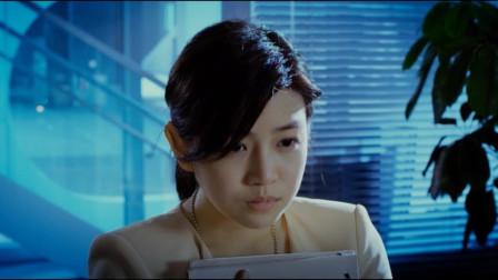 不二神探:看着柳岩的傲人身材,身为女人的陈妍希都呆了