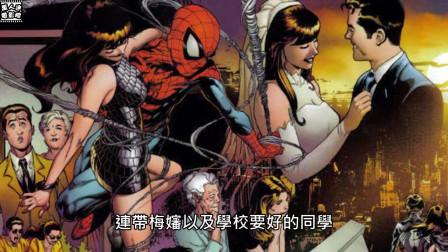《蜘蛛人:离家日》隐藏片段解说和片尾彩蛋片段