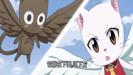 妖精的尾巴:纳兹头脑发热,又让大家掉入泥潭,太逗了!