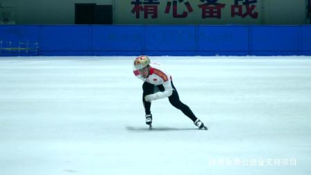 《全民健身指南》武大靖 直道滑行