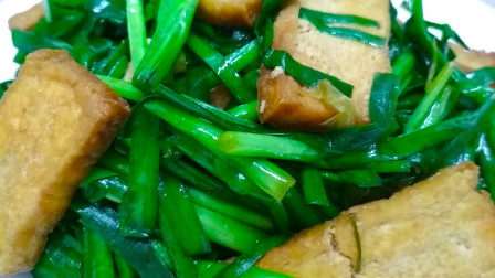 爱吃豆腐干的收藏好了,教你一个简单的快手做法,好吃又下饭