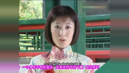 说吻戏:《金粉世家》小怜削发为尼 柳春江吐血身亡·迅音190706
