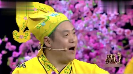 丫蛋出奇葩问题刁难,宋晓峰神一般的回复,真的是堪称完美!